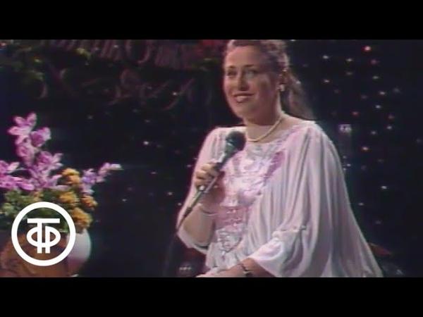 Счастливый случай Титенко Тюриковы Гости передачи В Толкунова Д Шагаева С Беликов 1992