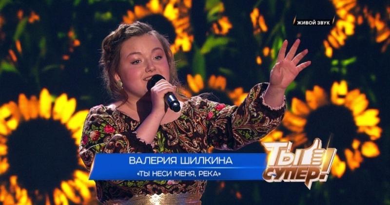 «Ты неси меня, река» — Валерия Шилкина, 16 лет, Рязанская область