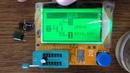 Обзор прибора Mtester ESR Meter MOS/PNP/NPN L/C/R