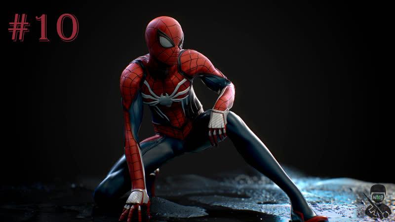 Spider-Man Прохождение   Стрим - Ядовитые улицы 10