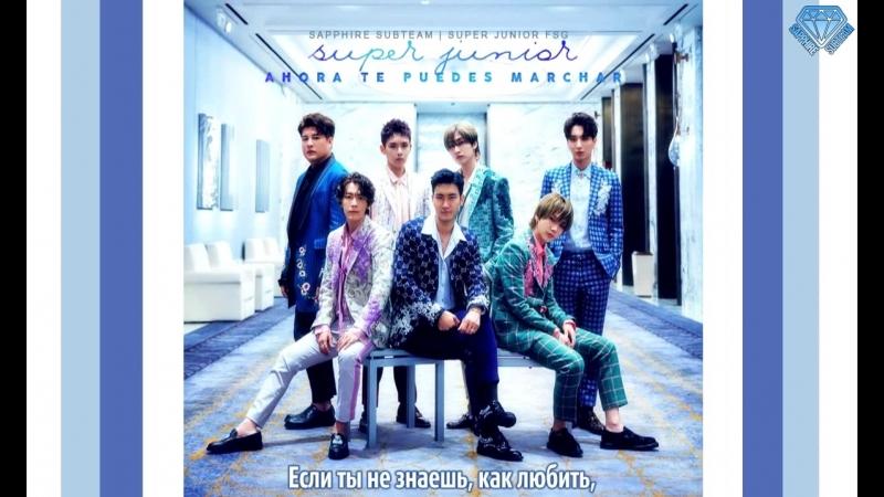 Sapphire SubTeam Super Junior - Ahora ...archar (рус.саб).mp4