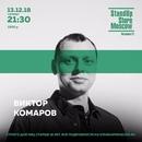 Виктор Комаров фото #19