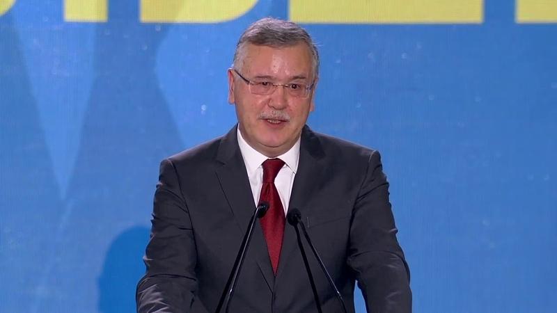 Виступ Анатолія Гриценка на Форумі демократичних сил