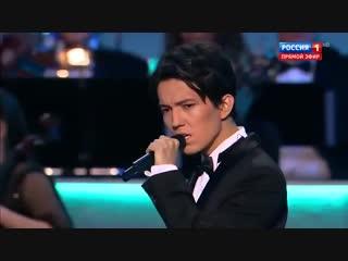 Невероятной красоты голос!!! ДИМАШ КУДАЙБЕРГЕН. Впервые на сцене Государственного Кремлёвского Дворца. Любовь уставших лебедей