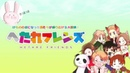 【APH Main Cast】Welcome to Hetare Park【Short Hetaloid Cover】