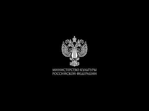 Пилигрим - русский трейлер 2019