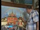 Сергей Ишков - лауреат премии Прохоровское поле