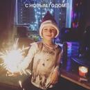 Анна Назарова фото #12