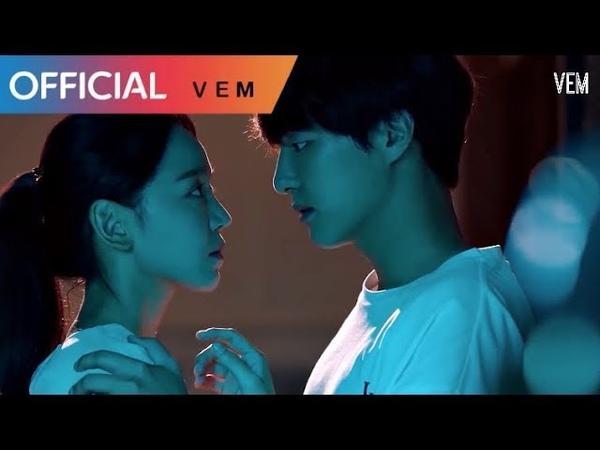 MV 봉구 Bonggu Get away 서른이지만 열일곱입니다 OST Part 5 Thirty But Seventeen OST Part 5