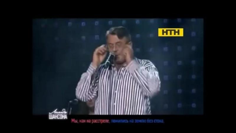 Vk.com/arhishanson Владислав МедяникЛегенды Шансона-Мы Волки(музыка В.Медяника,слова В.Солоухина)
