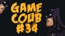 Game COUB 34 - 9 минут топ контента / coub / игровые приколы / twitchru