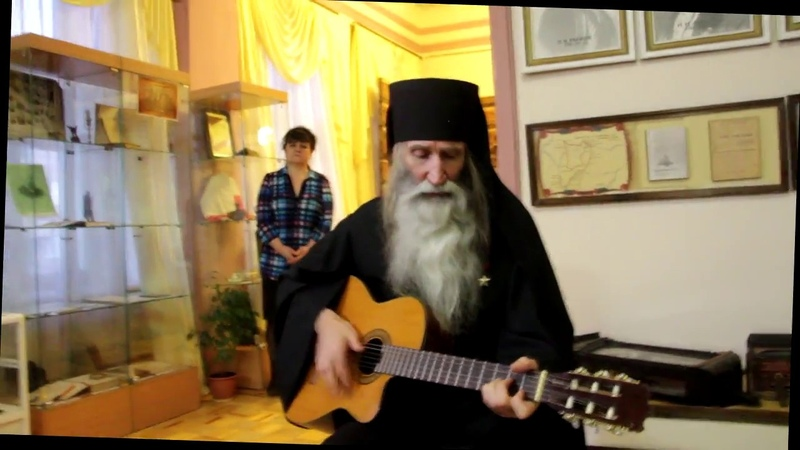о.Киприан. Монах с 2016 года (В миру:Бурков Валерий Анатольевич).Полковник. Герой Советского Союза.