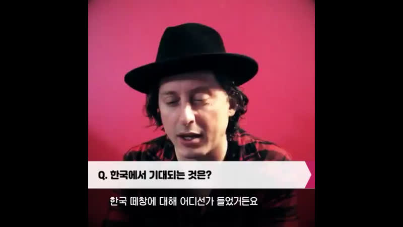 Carl Barât Korean QA 22