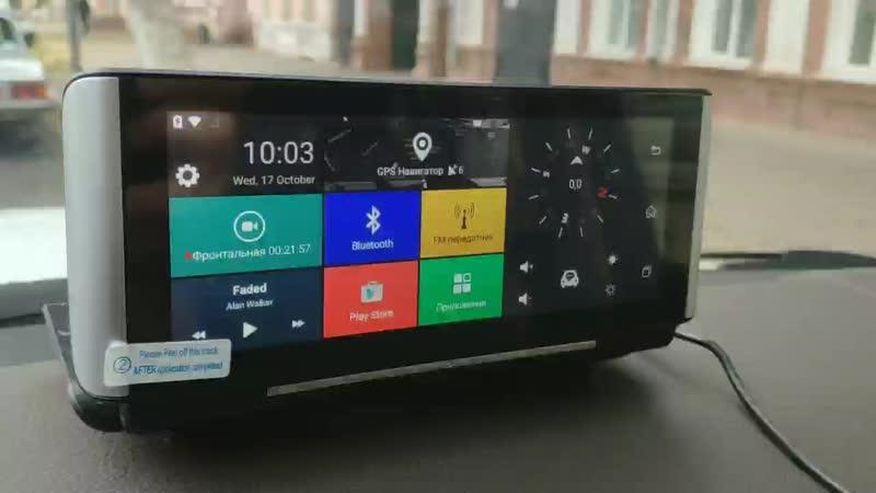 Видеорегистратор на Android 5 1 с GPS и 3G