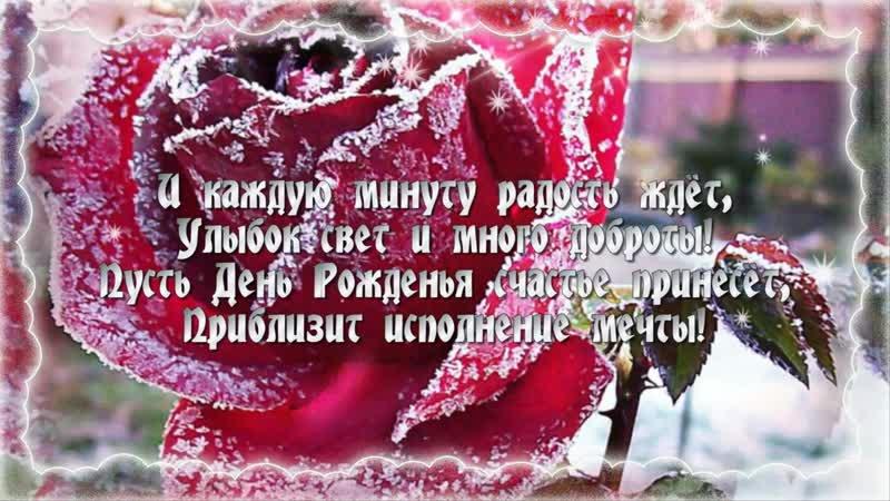 С Днем рождения Авдеева Полина Ивановна!