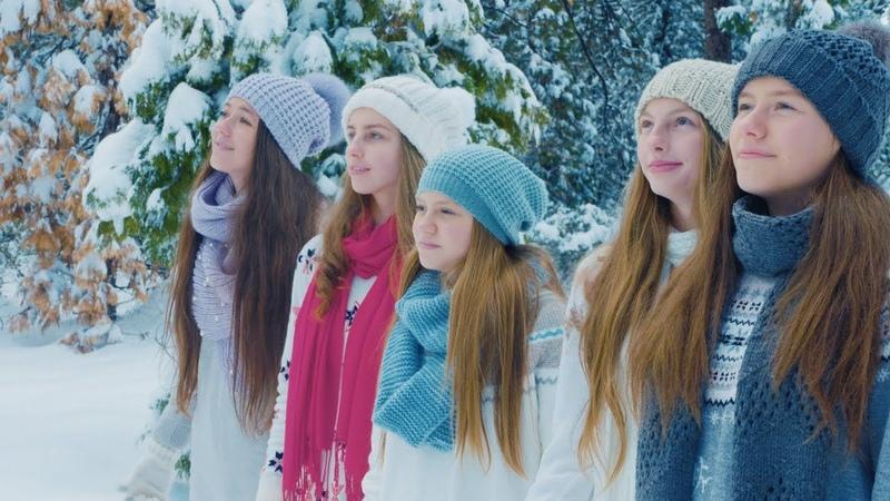 Группа Мелодия   Поклонись Царю   ПРЕМЬЕРА Рождественской песни