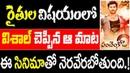 Vishal Speech At Pandem Kodi 2 Pre Release Event Keerthi Suresh Yuvanshankar Raja N Lingusamy
