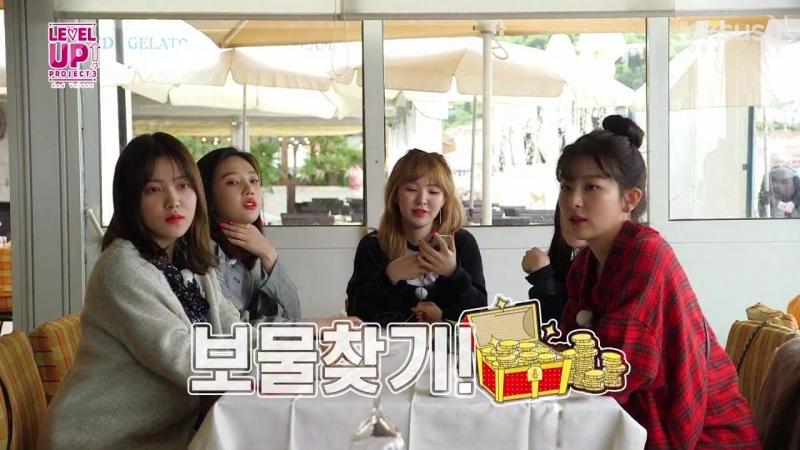 180921 Red Velvet @ Level Up Project Season 3 Ep.30