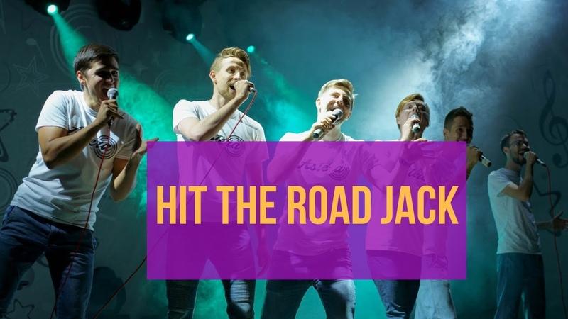 Зажгли на песне - Hit the road Jack - Cover - Astera - Show Vocal Band