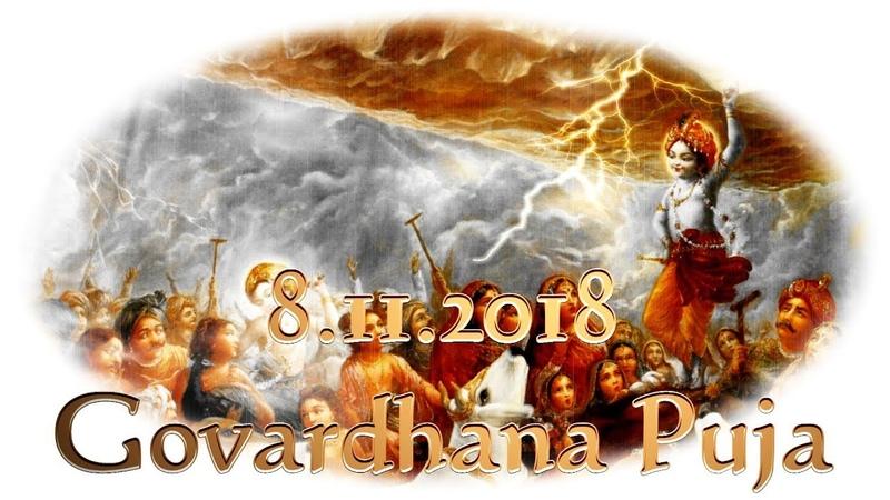8.11.2018 GOVARDHANA PUJA ISKCON Dnipro Ukraine