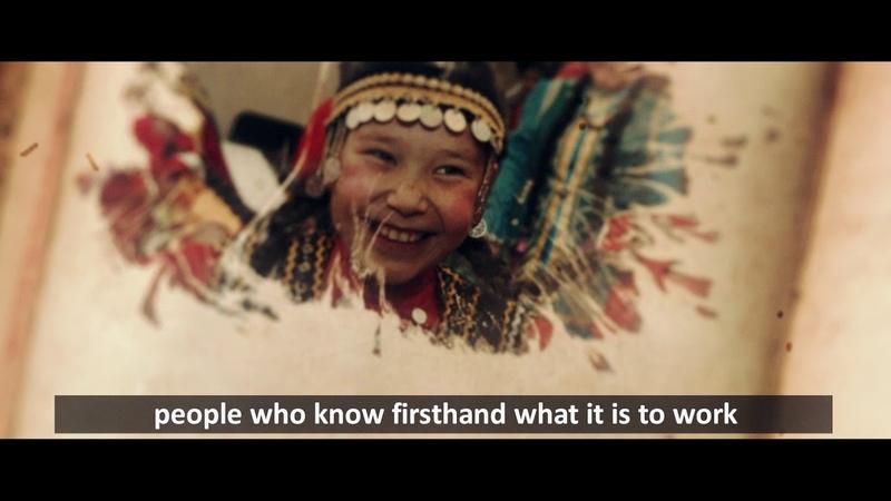 Башкортостан от древних племен до современного общества