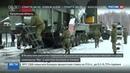 Новости на Россия 24 Загрузка комплекса Ярс в шахту Видео