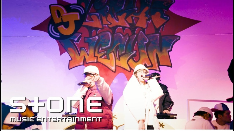Kirin DJ Light DJ Wegun Feat Zen La Rock MV