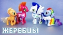 Нужно БОЛЬШЕ жеребцов! - обзор игрушек My Little Pony