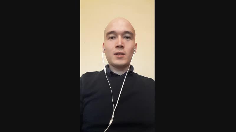 Отзыв о курсе Михаила Городничева План на год за 5 дней