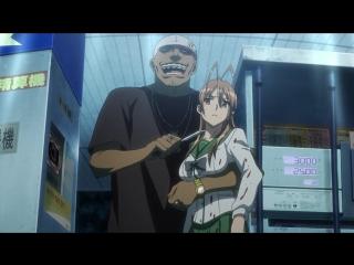 Школа мертвецов(Gakuen Mokushiroku: High School of the Dead) - 04 [RUS озвучка] (аниме эротика, этти,ecchi, не хентай-hentai)