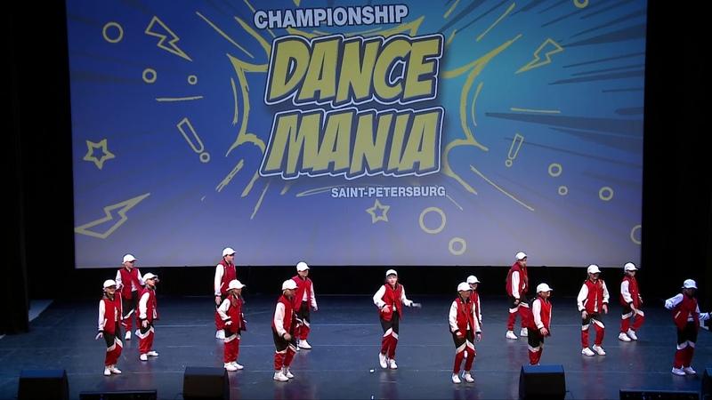 DANCE MANIA Step To Funk STF