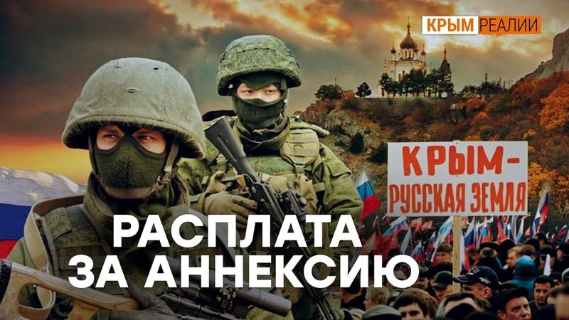 Репресії проти кримських татар тривають | Крим.Реалії ТБ