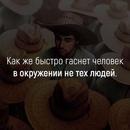 Дмитрий Ботов фото #2
