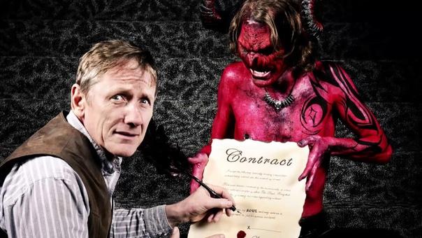 Как получить все то, чего хочешь продав душу дьяволу.