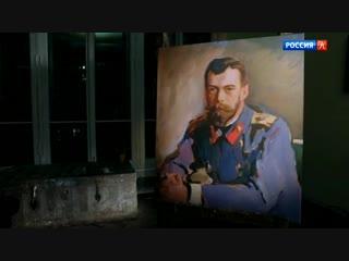Валентин Серов. Император Николай II Судьбы скрещенья tvkult