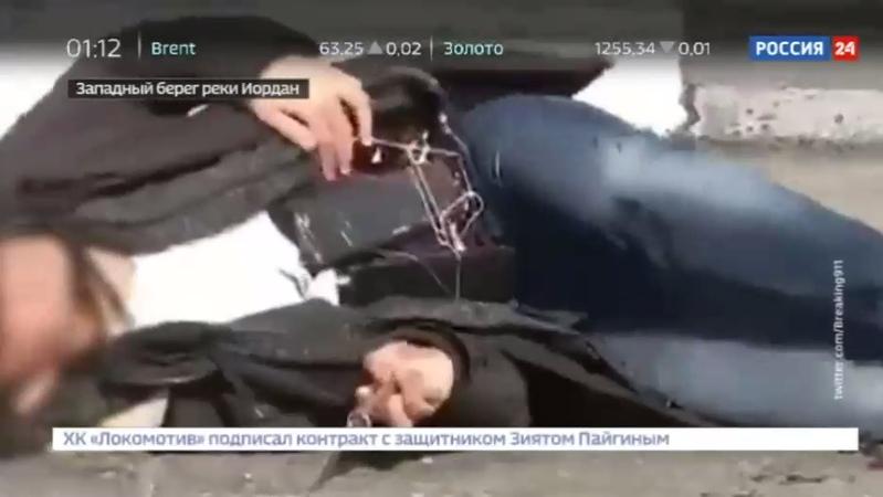 Новости на Россия 24 • На израильских пограничников в Рамалле напал мужчина с ножом