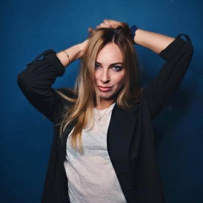 Natalia Sarkisian