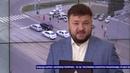 Дорожный патруль Уфа №100 эфир от 27.05.2019 на БСТ Башкирском спутниковом телевидении