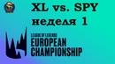 XL vs SPY Week 1 LEC 2019 Чемпионат Европы LCS EU eXcel Gaming против Splyce