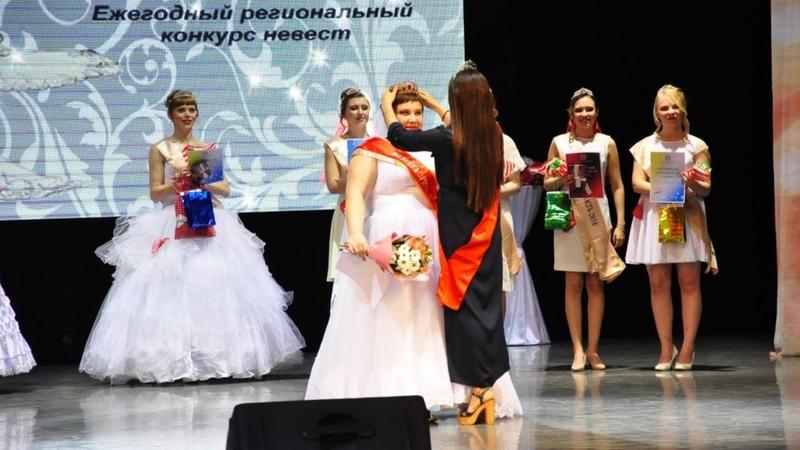 Застёбаная Динара не стала Уральской невестой