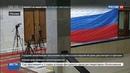 Новости на Россия 24 • Госдума собирается ужесточить наказание за склонение до самоубийства