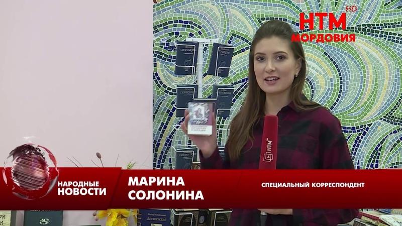 Фестиваль языков Мордовии
