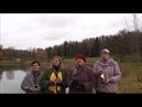 Поэтическая группа Чудное мгновенье Видеоролик №71 Изобретения