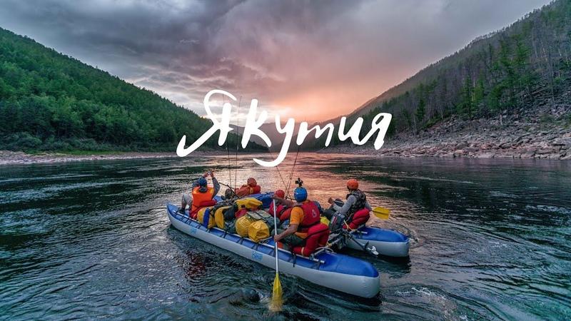 Якутия сплав 900 км по рекам Сутам Гонам Учур