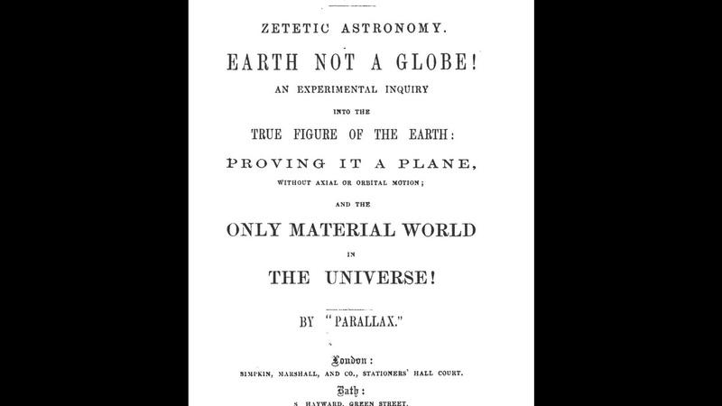 Зэтэтическая Астрономия Книга 1865 года Samuel Rowbotham Плоская Земля НЕ Глобус
