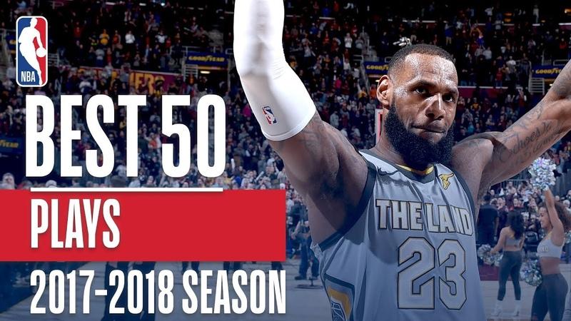 Best 50 Plays of the 2018 NBA Regular Season » Freewka.com - Смотреть онлайн в хорощем качестве