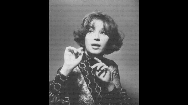 Терема 1968 (первая версия)