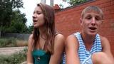 Моя систра поёт и брат(я малалетния дочь)