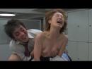 худ.фильм про зомби-насильников(бдсм: сексуальное насилие, изнасилование): Reipu zonbi: Lust of the dead(Rape zombie) - 2012 год