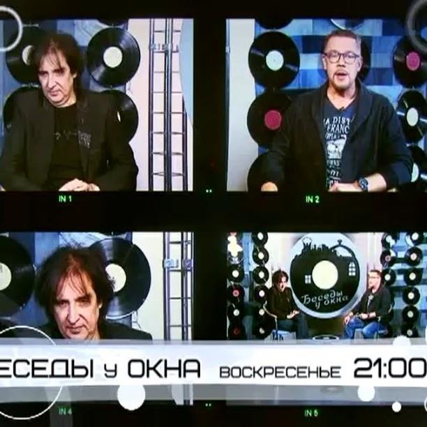 Кай Метов | Москва